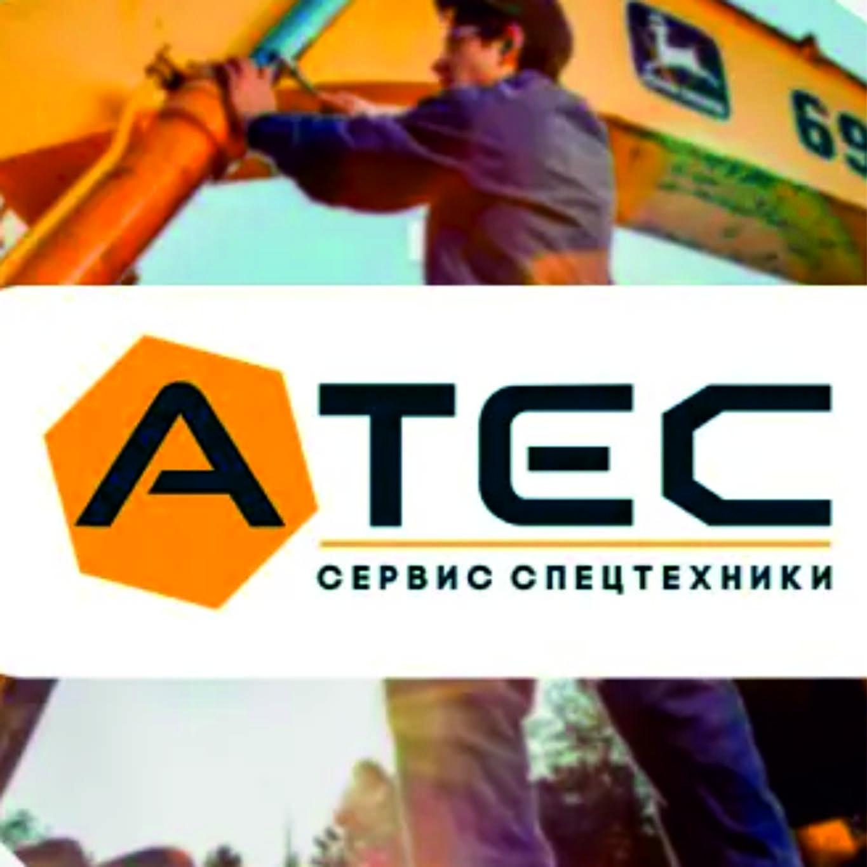 https://www.a-tech.net.ua